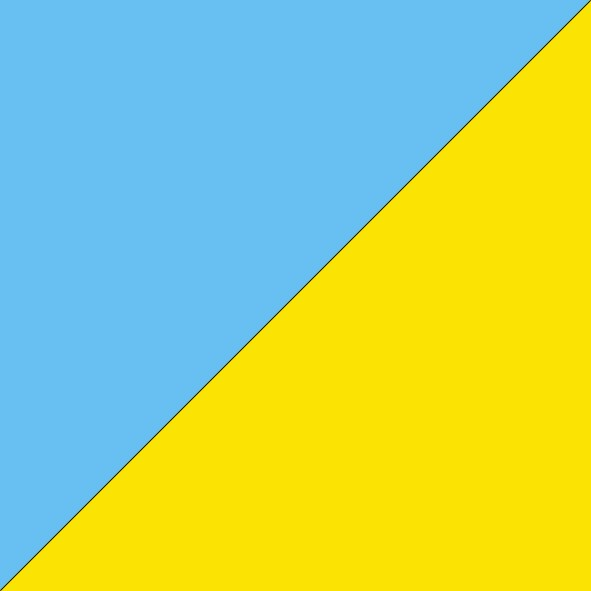 Ice Blue/Yellow